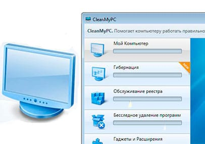 CleanMyPC v 1.9.9 RePack by Diakov