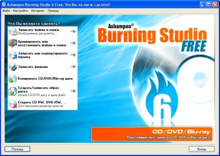 Burning Studio 6